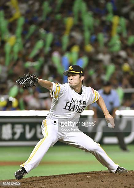 Tsuyoshi Wada of the SoftBank Hawks pitches against the Lotte Marines at Yafuoku Dome in Fukuoka on Aug 26 2016 Wada picked up his 14th win of the...