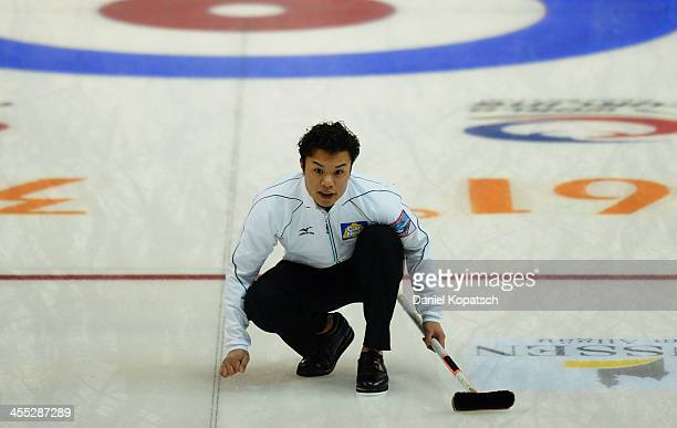 Tsuyoshi Yamaguchi of Japan reacts during the Olympic Qualification Tournament match between Finland and Japan on December 12 2013 in Fussen Germany