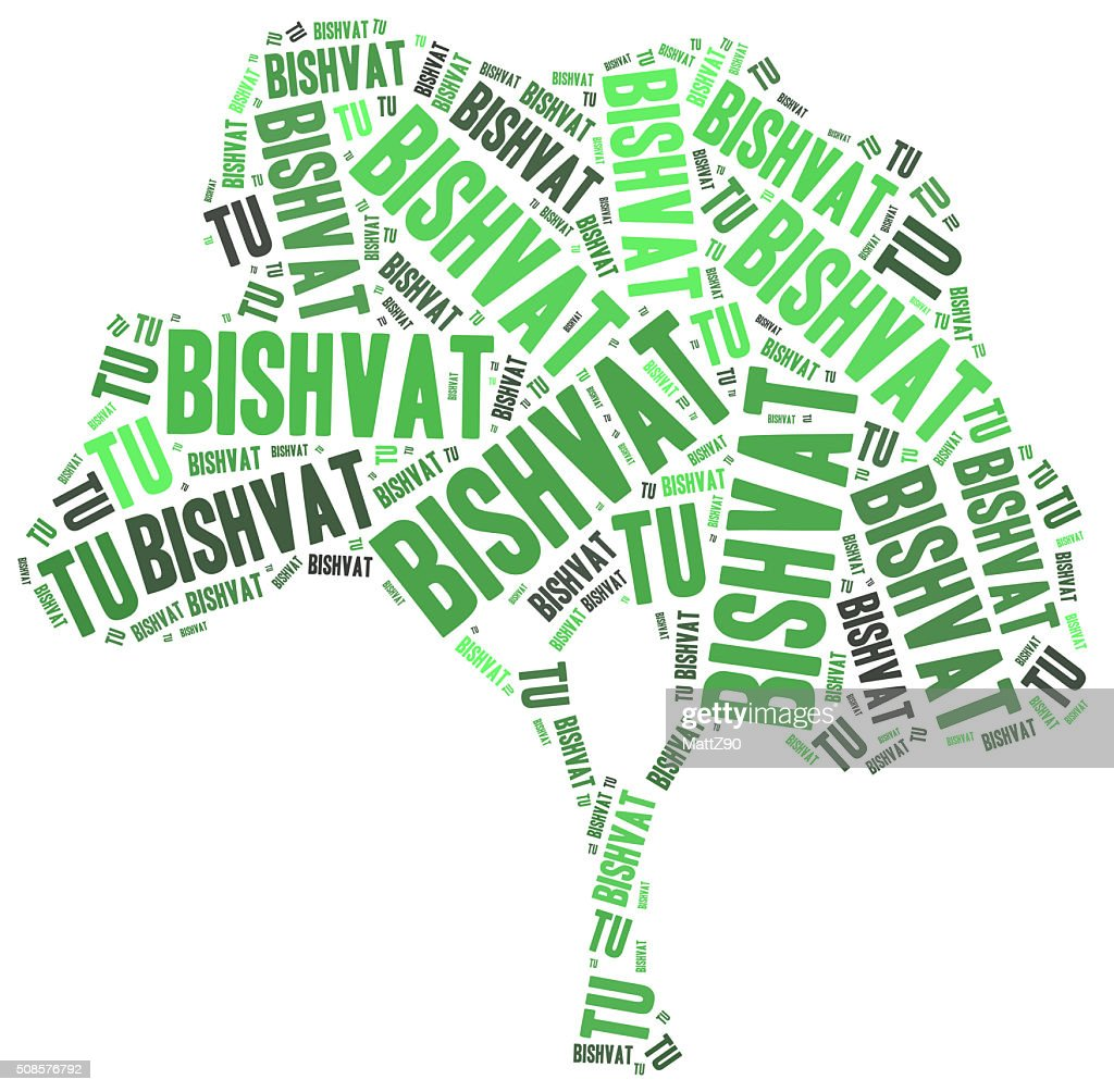Tu Bishvat. Jewish holiday of trees. : Stock Photo