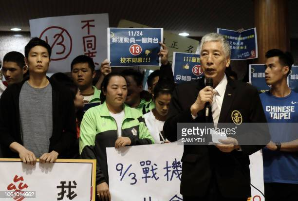 Tu Taihsing secretary general of Chinese Taipei Olympians Association speaks during a press conference in Taipei on November 21 2018 Top Taiwanese...