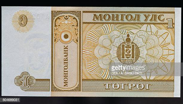 1 tugrik banknote 19901999 reverse Mongolia 20th century