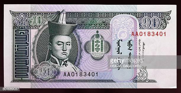 Tugrik banknote, 1990-1999, reverse, portrait of Sukhe-Bator or Damdin Sukhbaatar . Mongolia, 20th century.