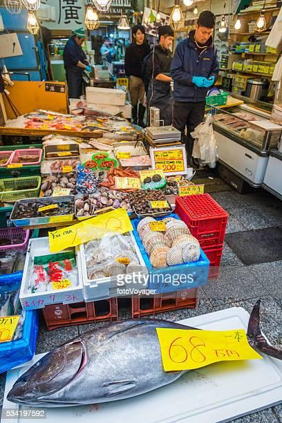 マグロやシーフードのお店のストリートマーケットオサカ日本