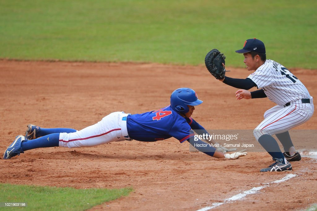 Chinese Taipei v Japan - WBSC U-15 World Cup Super Bronze Medal Match