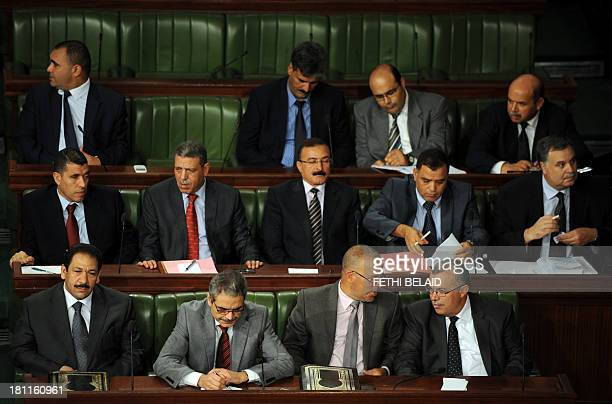 Tunisian Interior Minister Lotfi Ben Jeddou, Justice Minister Nadhir Ben Ammou and Minister of Human Rights and Transitional Justice Samir Dilou...