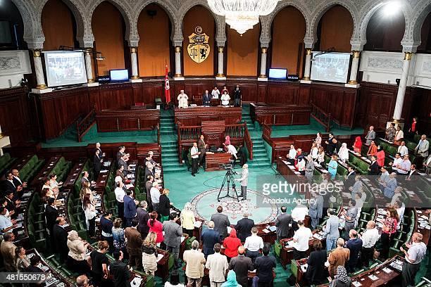 Tunisian member of parliament gather to talk anti terrorism law draft in Tunis Tunisia on July 22 2015