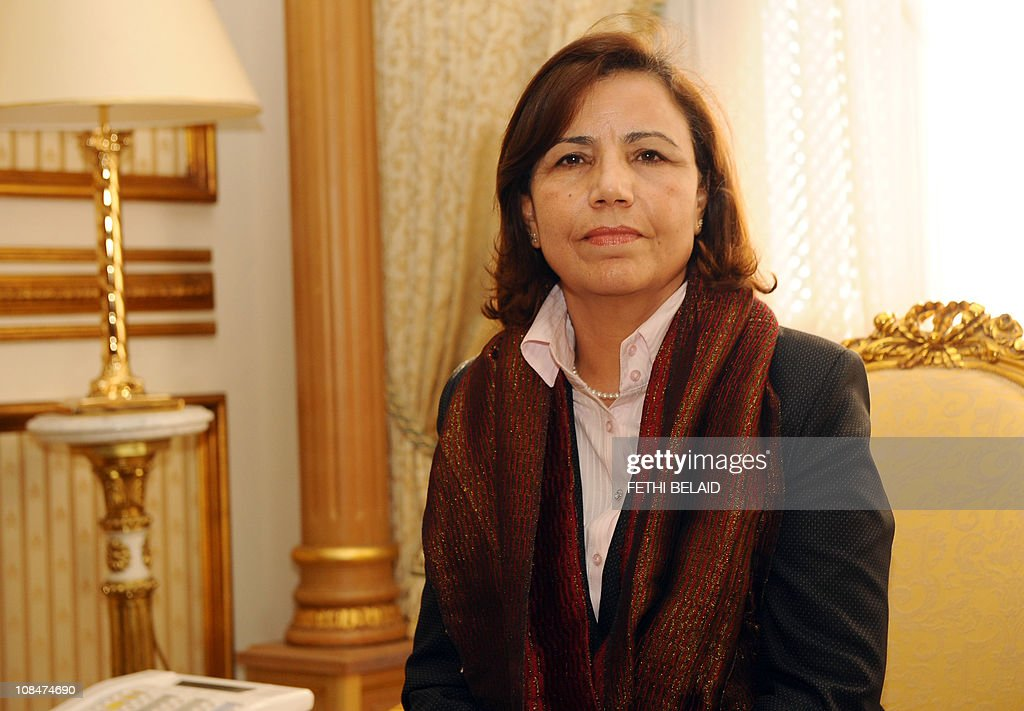 Tunisian new Health Minister Habiba Zehi : News Photo