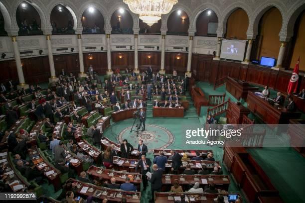 Tunisian parliament speaker Rachid al-Ghannouchi announces that the government Tunisian Prime Minister-designate Habib Jemli fell after a...