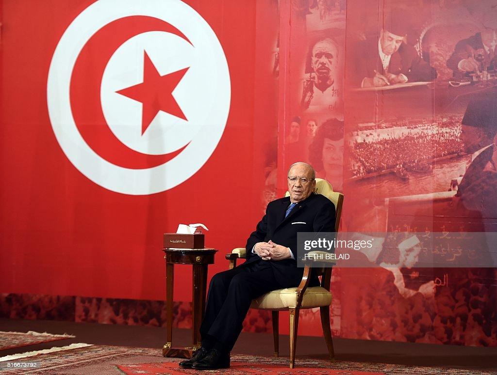 TUNISIA-POLITICS-ANNIVERSARY : News Photo