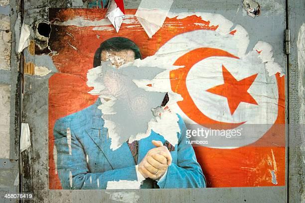 tunesische präsident zine el abidine ben ali - tunesien stock-fotos und bilder