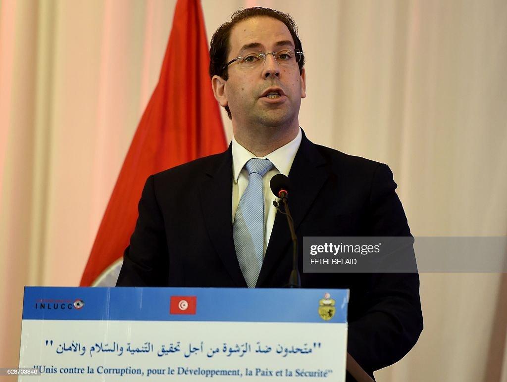 TUNISIA-POLITICS-CORRUPTION : News Photo