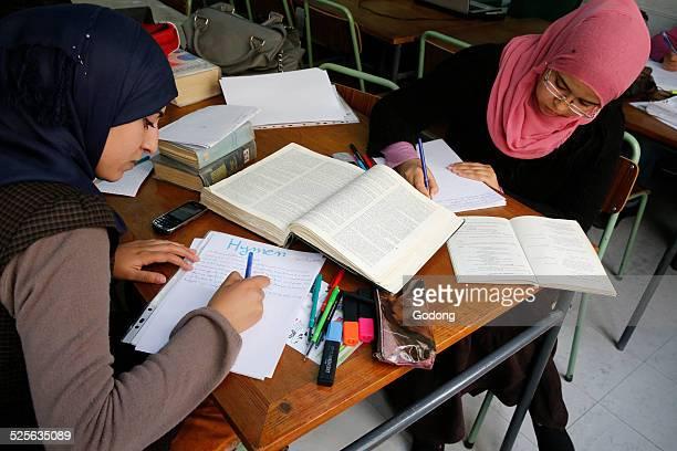 Tunisian students