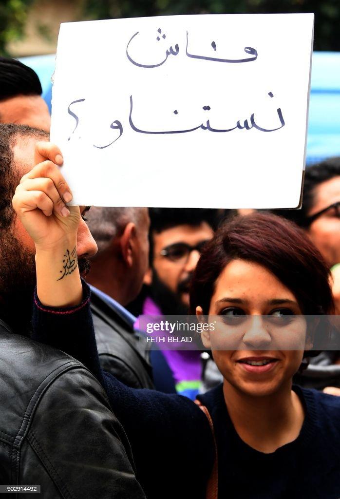 TUNISIA-SOCIAL-DEMO : News Photo