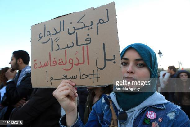 Tunisians are gathered at Kasbah Square to protest the deaths of 12 babies in a public hospital, in Tunis Tunisia on March 12, 2019.