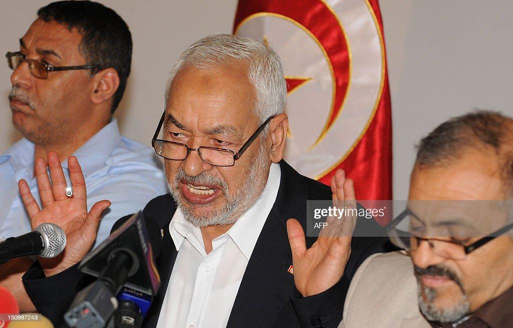 TUNISIA-POLITICS-PARTY : News Photo