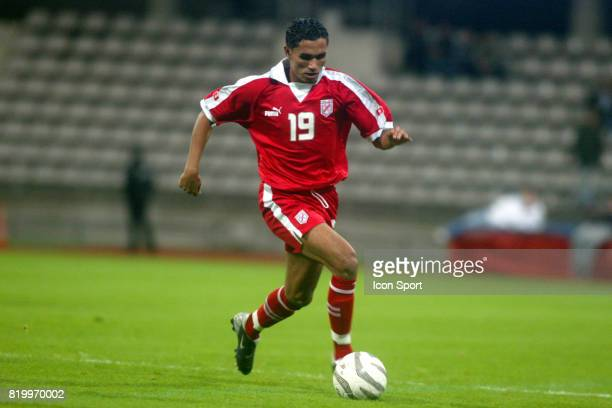 ANIS Tunisie / RD Congo Match amical a charlety