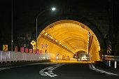 Tunnel entrance and vehicles in Yokohama