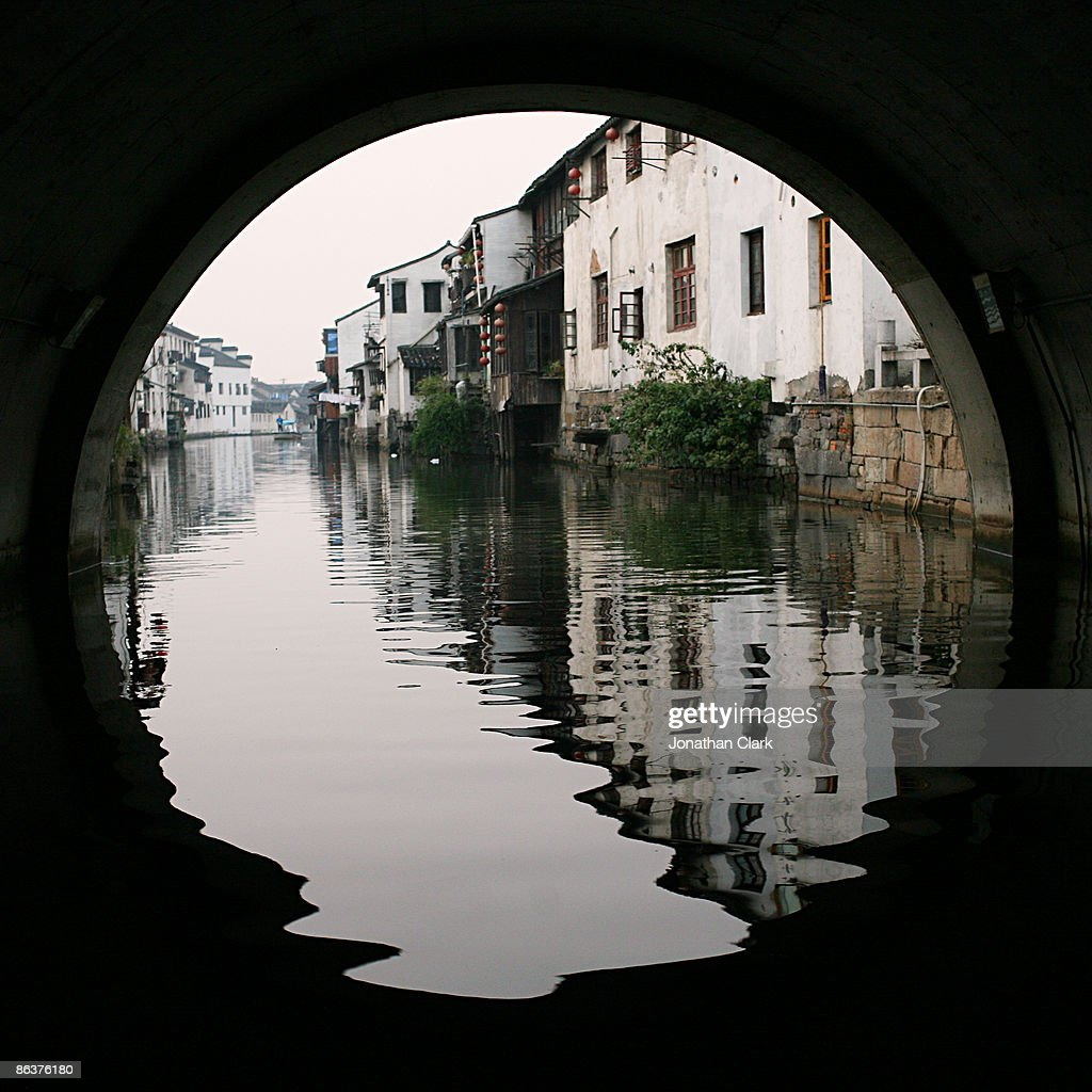 Tunnel through the dark Canal : Stock Photo