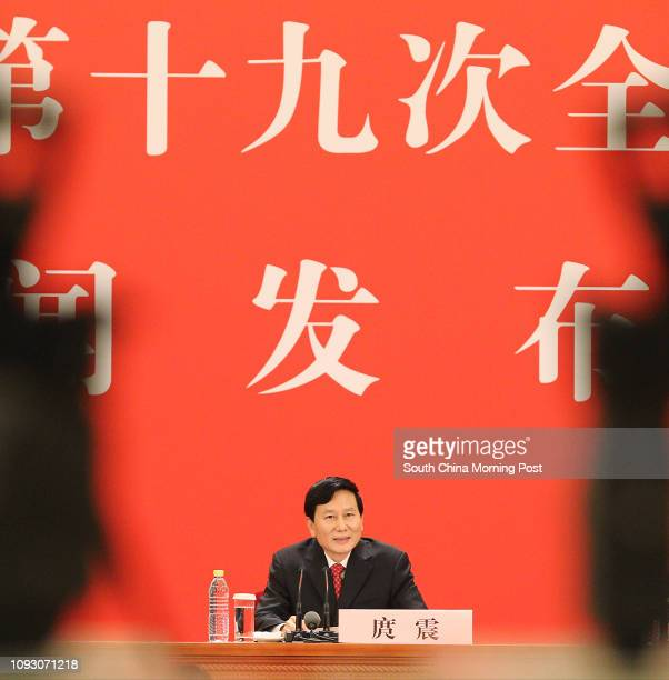 Tuo Zhen, the spokesperson of the 19th National Congress of the Communist Party of China speaks to the media at the Gold Hall of the Great Hall of...