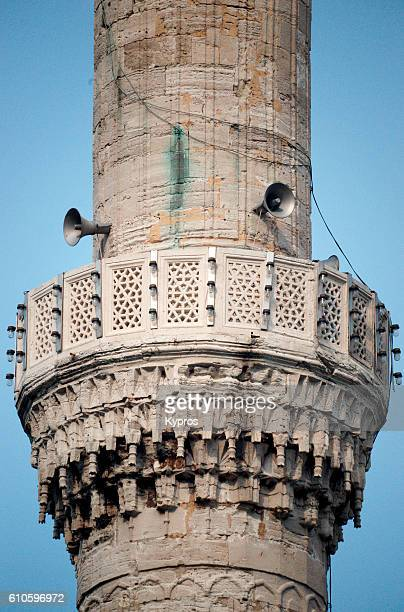 Turkey, Istanbul, Sultanahmet, View Of Blue Mosque Minaret