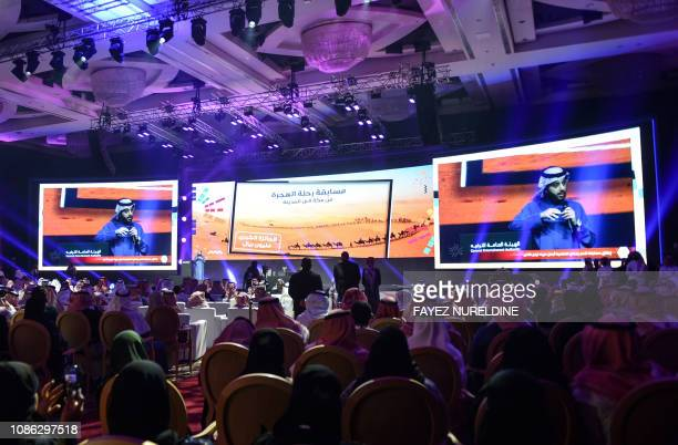 Turki AlSheikh the new CEO of Saudi Arabia's General Entertaintment Authority speaks during a presentation of the 2019 GEA program at the Four...
