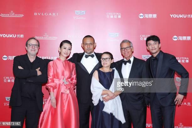 Turkish director Semih Kaplanoglu Chinese actress Qin Hailu Chinese director and actor Jiang Wen Hungarian film director Ildiko Enyedi American...