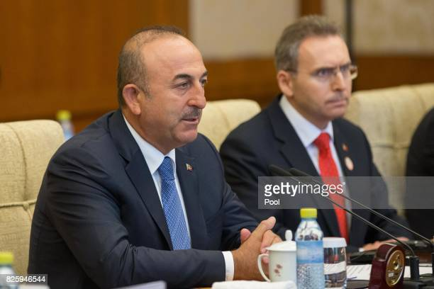 Turkish Foreign Minister Mevlut Cavusoglu speaks during the meeting with Chinese Foreign Minister Wang Yi at Diaoyutai State Guesthouse August 3 2017...