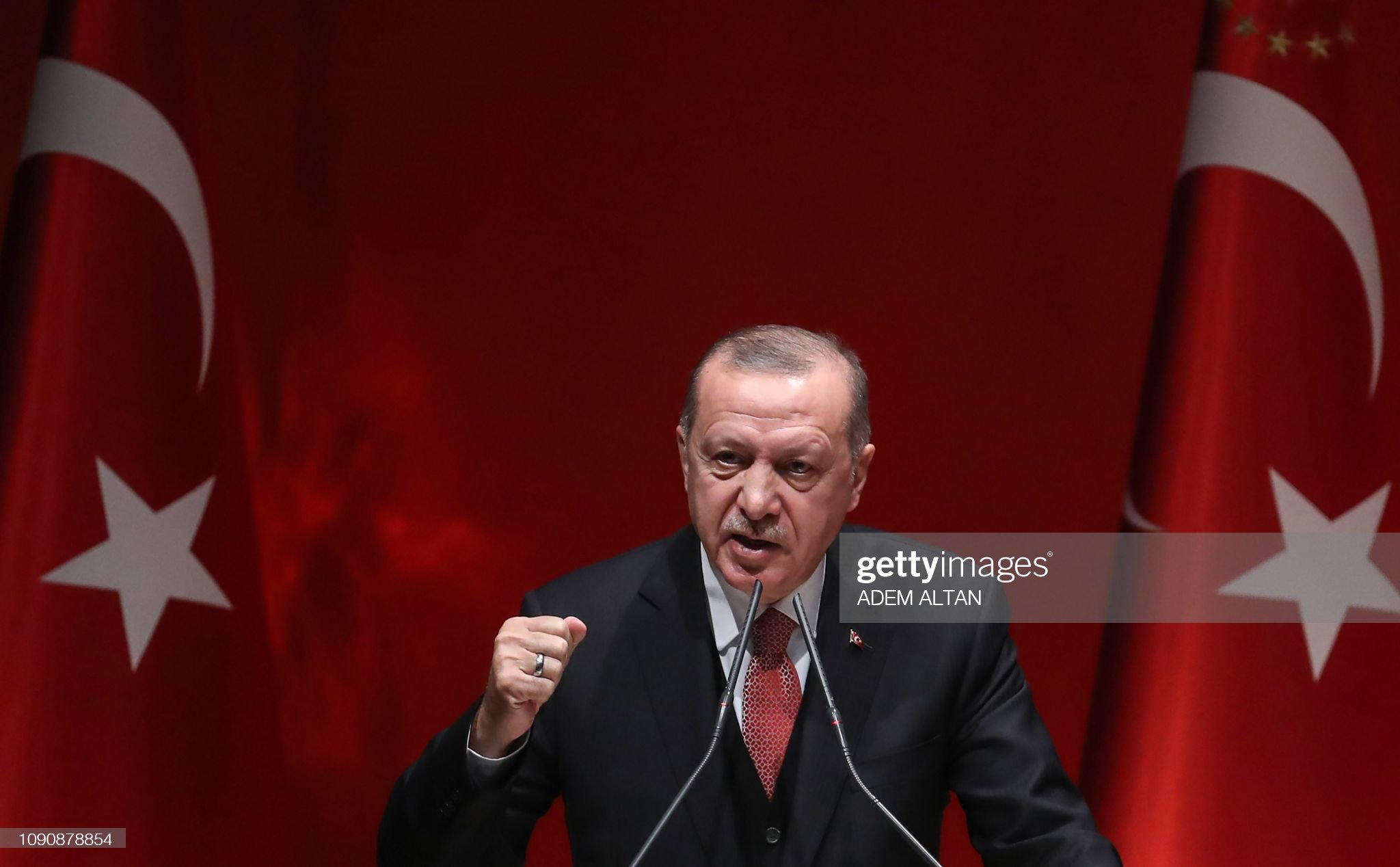 TURKEY-POL?T?CS-PARTY : Fotografía de noticias