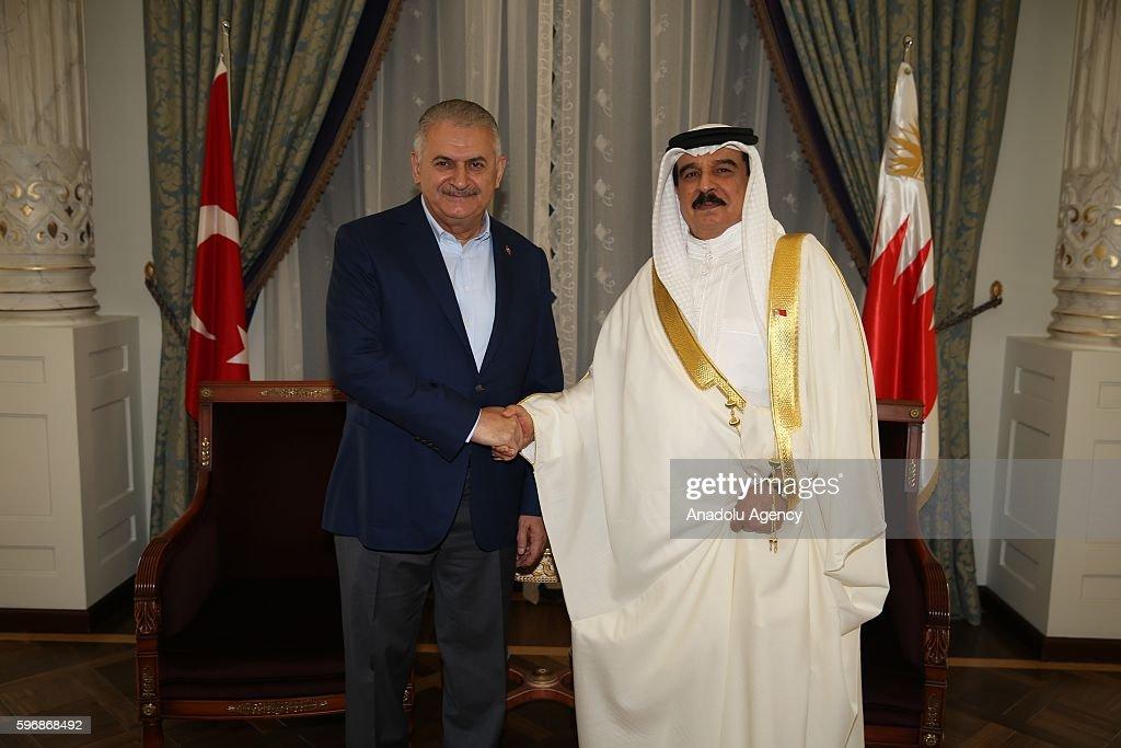 King of Bahrain Hamad bin Isa al-Khalifa in Istanbul : News Photo