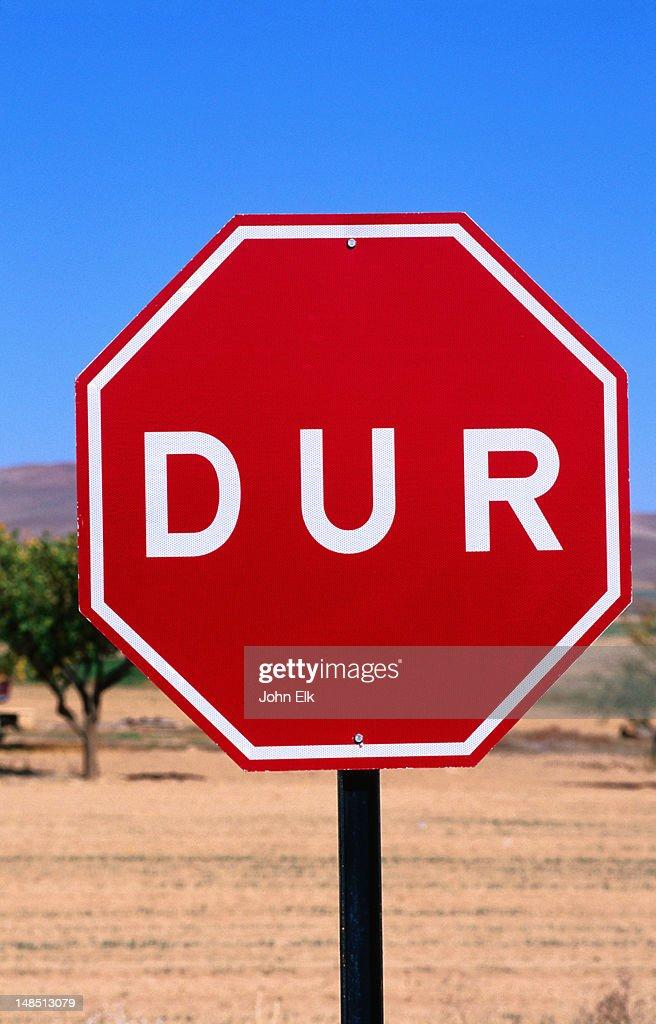 Turkish stop sign (dur). : Stock Photo