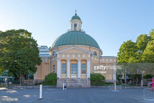 トゥルク正教会 - トゥルク ストックフォトと画像