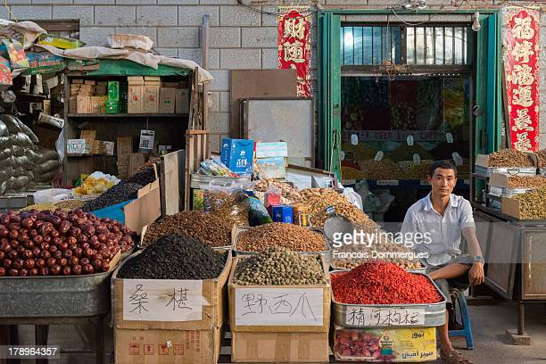 CONTENT] Turpan Bazaar is a bustling place where a whole section is dedicated to spices and dry fruit