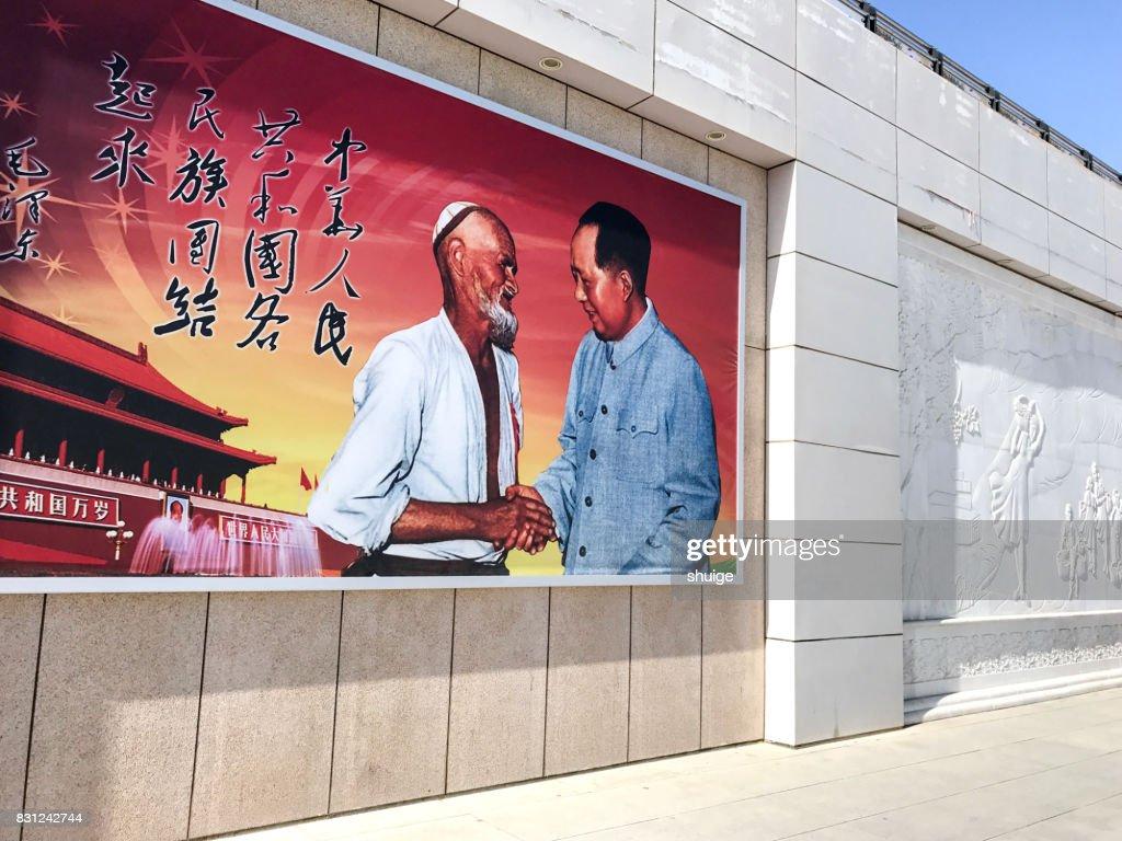 Turpan north railway station,Posters of MAO zedong shaking hands with uighurs : Foto de stock