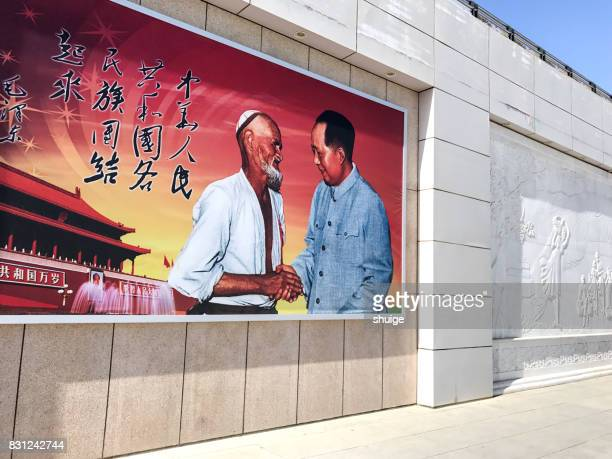 turpan north railway station,posters of mao zedong shaking hands with uighurs - mao tsé toung stockfoto's en -beelden