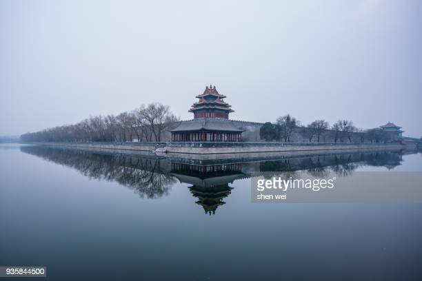 Turret and Moat, the Forbidden City, Beijing China