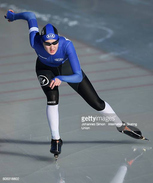 Tuuli Vaher of Estonia competes in the ladies 500 m heats during day 1 of ISU speed skating junior world cup at ice rink Pine stadium on January 16...