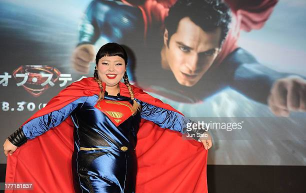 Tv personality Naomi Watanabe attends the 'Man of Steel' press conference at the Grand Hyatt on August 22 2013 in Tokyo Japan
