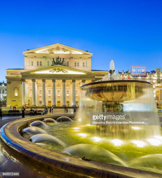 Tverskoy, Theatre Square or Teatralnaya Square, view of the fountain in front of the Bolshoi Theatre