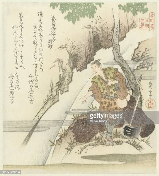 Twenty-four Japanese examples of branch piety for the Honchôren , The woodcutter Kôsagi is standing by a waterfall, with a gourd and his chopper next...