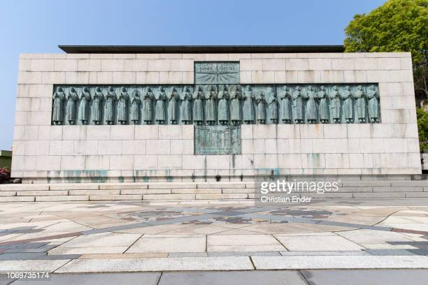 Twenty-Six martyrs museum in Nagasaki, Japan. The museum was built 1962 to commemorate the 26 Christians who got executed for preaching Christianity...