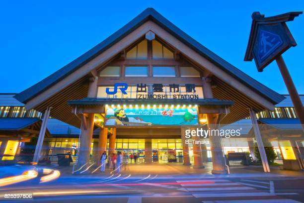 Twilight View of Izumo Station with Traditional Design in Shimane, Japan