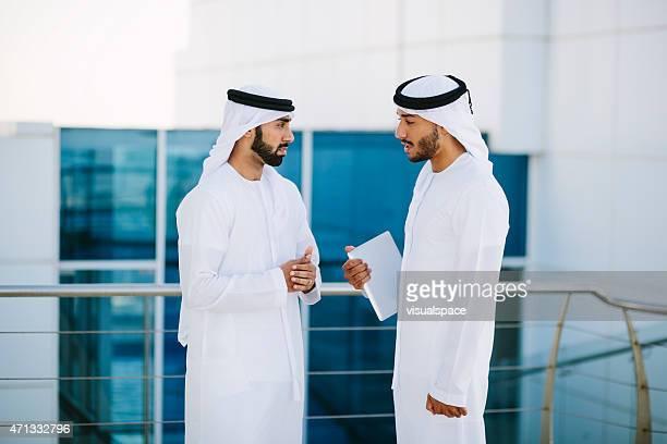 Two Arab Businessmen
