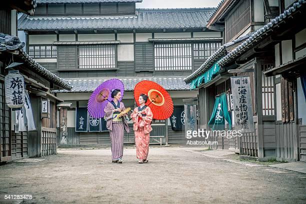 Two Beautiful Japanese Women in Kimono Coming, Kyoto
