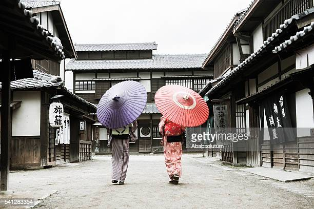 Two Beautiful Japanese Women in Kimono Leaving, Kyoto