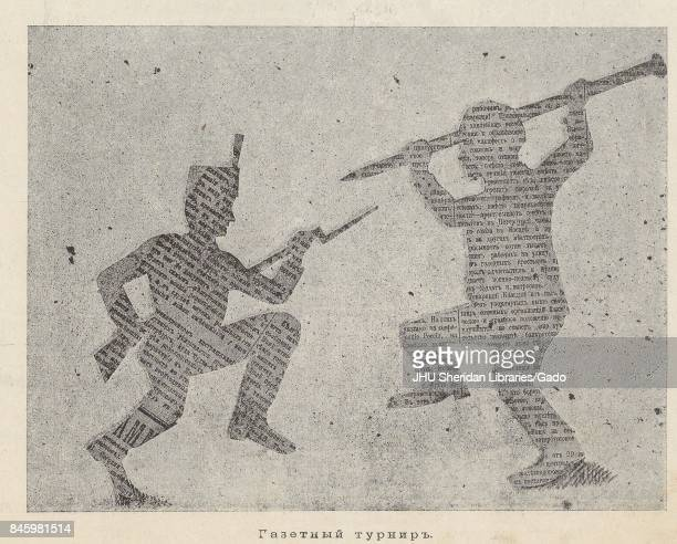 Two fighting figures made from newspaper clippings one depicting a Russian imperial soldier with a rifle and the other depicting a working class man...