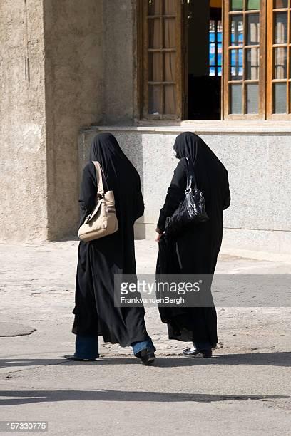Deux femmes iraniennes