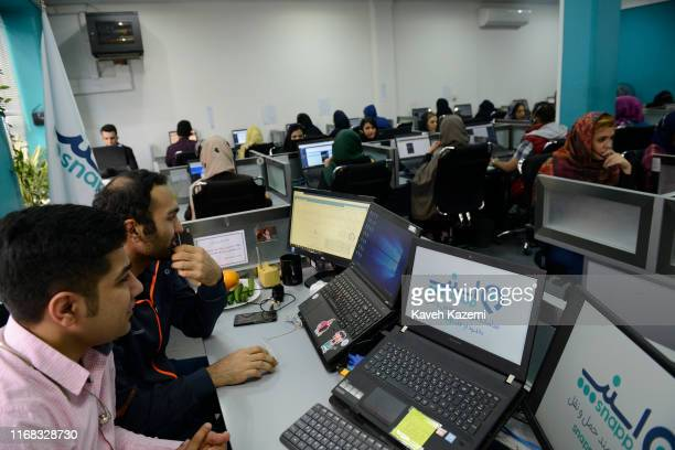 Chat room tehran Chat With
