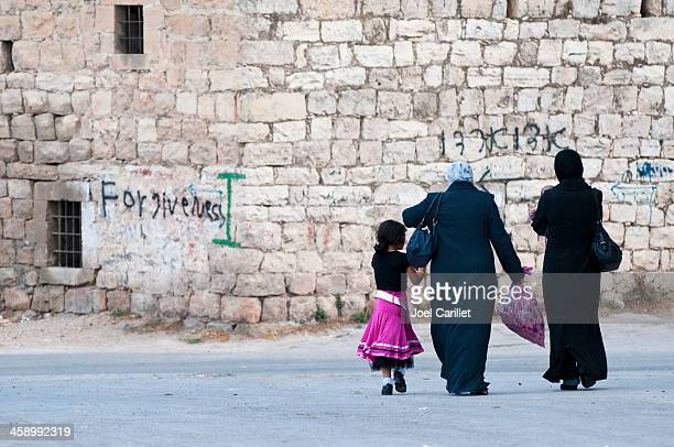 forgiveness in the palestinian city of hebron - palestinian stock pictures, royalty-free photos & images
