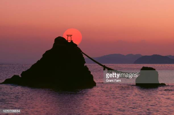 two rock formations at sunrise . - ise mie stock pictures, royalty-free photos & images