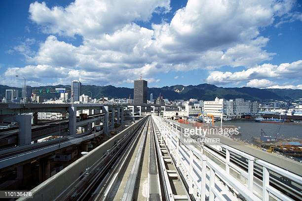 Two years after the earthquake in Kobe Japan in November 1996 General view near Mount Rokko